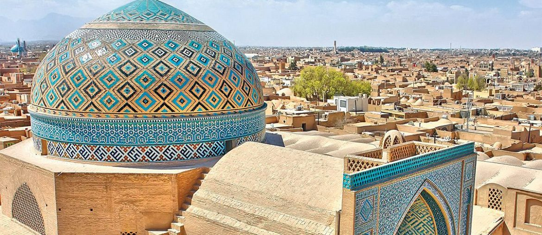 Grande Mosquée d'Yazd, en Iran